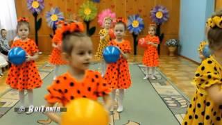 """Танец """"Горошины цветные"""" МБДОУ д/с №4, г. Королев"""