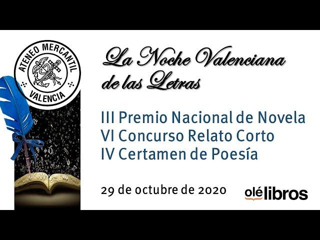 Gala de la II Noche Valenciana de las Letras