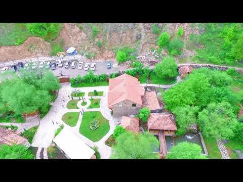 Getahovit Resort