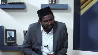 Seerat- ul-Mahdi | Tamil | Episode 04