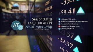 AT_EDUCATION S03E01 Обучение трейдингу с нуля NYSE NASDAQ