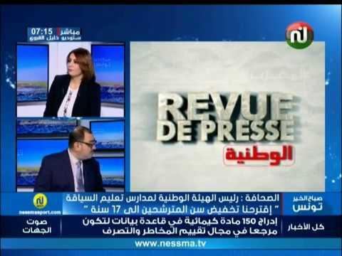 Sbeh Elkhir Tounes Du Jeudi 04 Janvier 2018