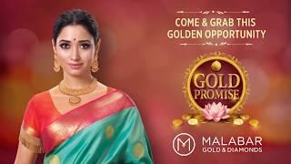 Gold Promise offers at Malabar Gold & Diamonds - USA