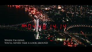"New Single「ALONE」から""失踪FLAME""のMVを発表!! 【ALONE特設サイト..."