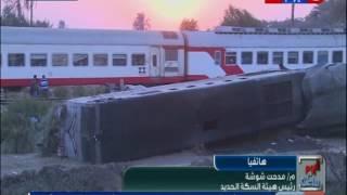 فيديو.. رئيس «السكة الحديد»: حركة القطارات عادت بشكل طبيعي بعد حادث «العياط»