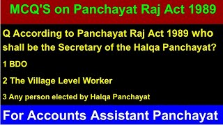 Download lagu MCQ'S on Panchayat Raj Act 1989 | Part 1|  Accounts Assistant Panchayat