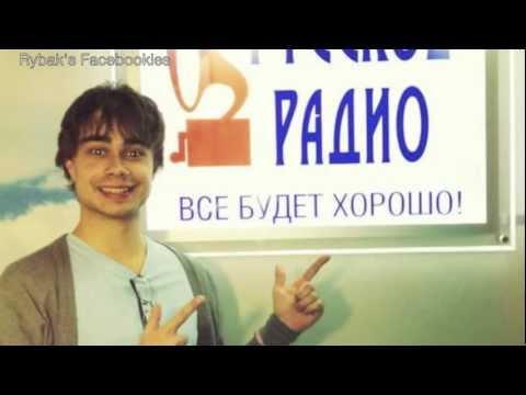 "Alexander Rybak in ""Yo-show"" on Russkoe Radio. 8.11.12"