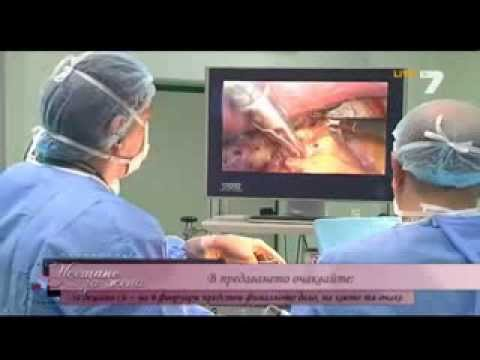 tv7 live hiatal hernia operation