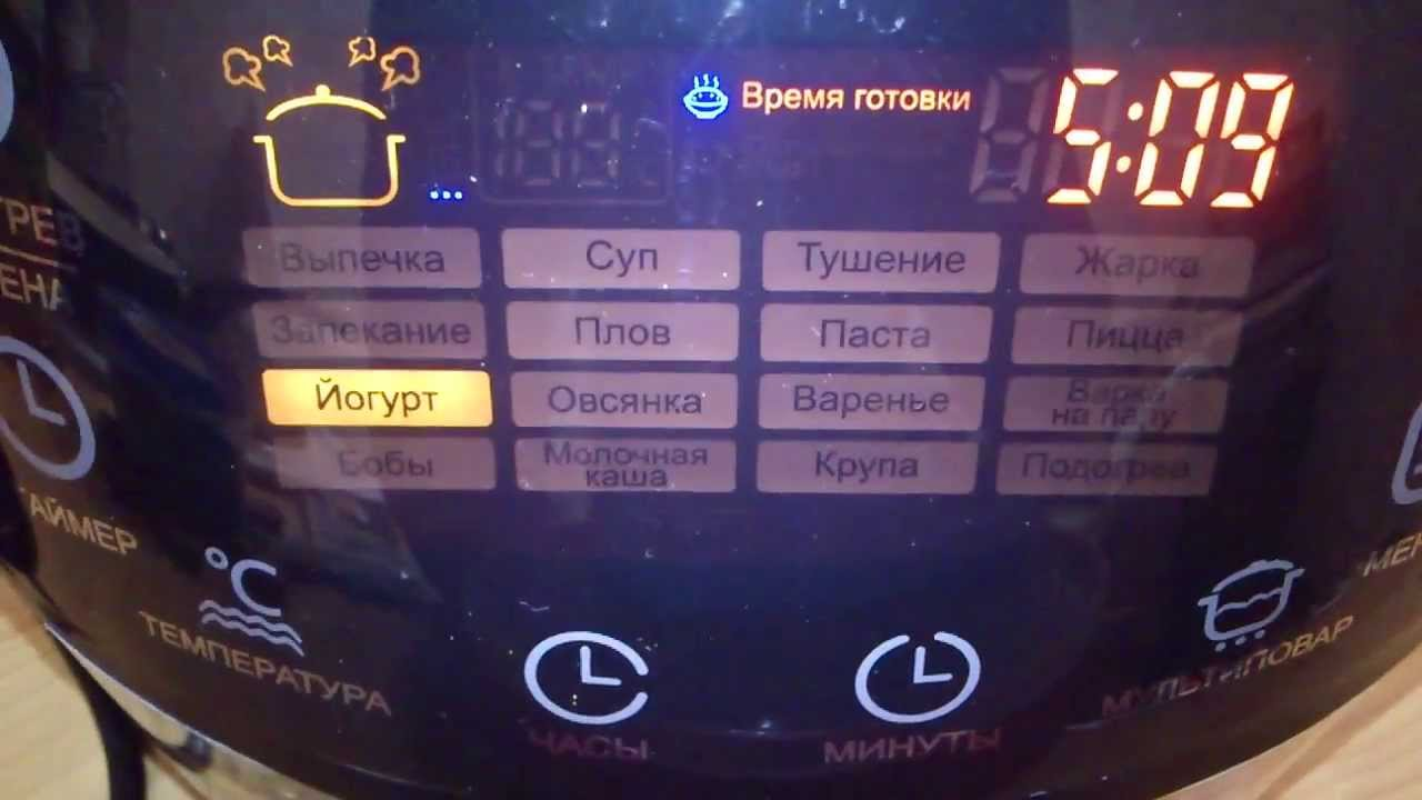 oursson 5015 инструкция на русском