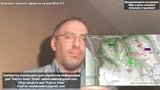 Места боестолкновений в русско-чеченской войне.