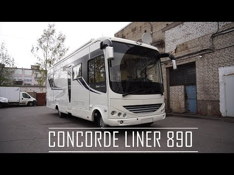 Дом на колесах люкс - класса Concorde Liner 890. Обзор в России.