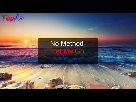 No Method- Let Me Go دعني أذهب مترجمة