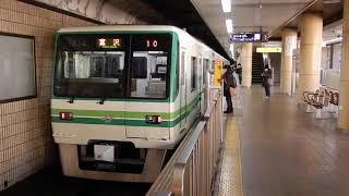 【仙台市地下鉄】南北線1000系1114F 富沢行き@旭ヶ丘