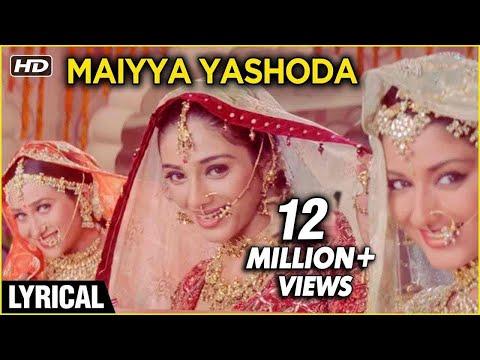 Maiya Yashoda Full Song With Lyrics | Hum Saath Saath Hai | Anuradha Paudwal & Alka Yagnik Hits