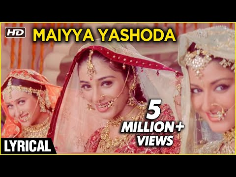 Maiya Yashoda Full Song With Lyrics | Hum...