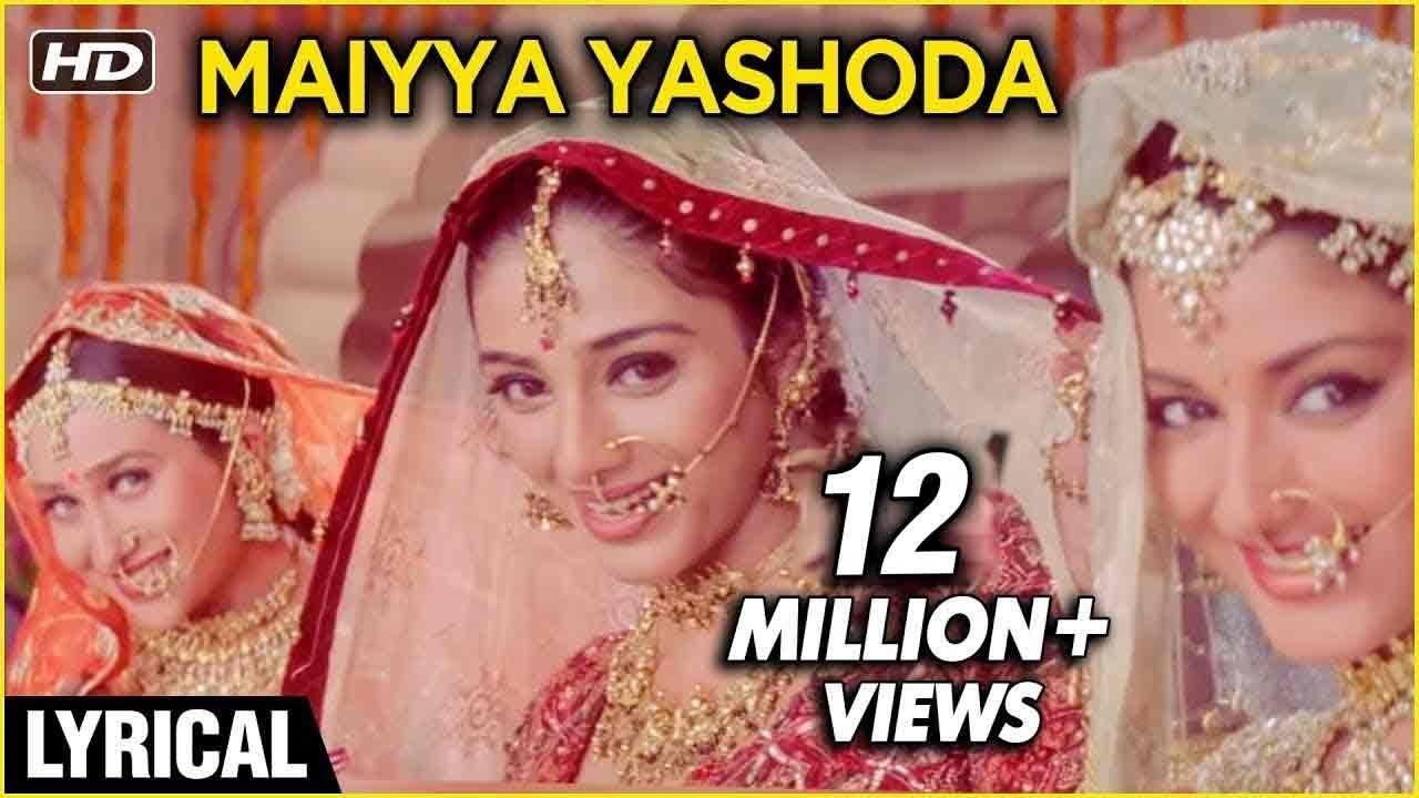 Maiyya yashoda ye tera kanhaiya