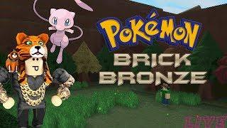Roblox/Get in The Pokeball/ Pokemon brick Bronze Ep. 3/LIVE