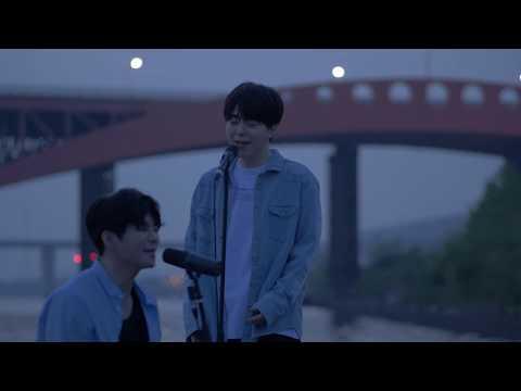 마크툽 (MAKTUB) - 오늘도 빛나는 너에게 To You My Light (Feat 이라온) [Music Video]