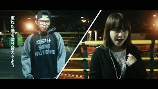 Video Daisy - Stereo Dive Foundation (Cover by Nuge Ft. Faatin From NEaR) | Kyoukai no Kanata 境界の彼方 ED download MP3, 3GP, MP4, WEBM, AVI, FLV November 2018