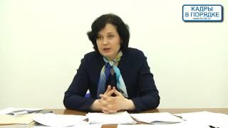 "Семинар: ""Охрана труда: локальные нормативные акты"" Жижерина Ю.Ю."