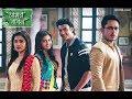 Mayar Badhon 25 April 2018 FUll Episode | Star jalsha Serial Mayar Badhon Full Episode