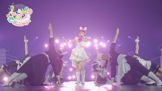 【アイドルマスター】THE IDOLM@STER CINDERELLA GIRLS 7thLIVE TOUR Special 3chord♪ Comical Pops!