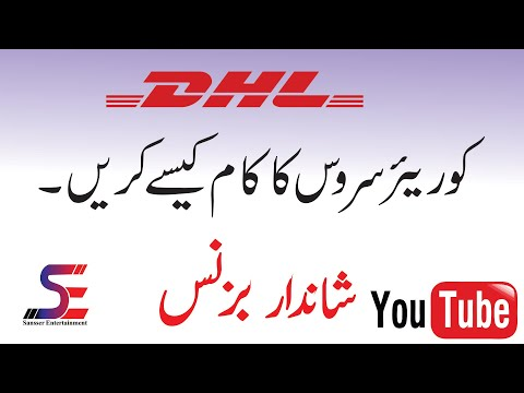 How to Start Courier Service Business | Courier Service Franchise | Apply for DHL Franchise