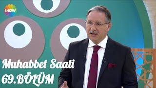 Prof. Dr. Mustafa Karataş ile Muhabbet Saati 69.Bölüm