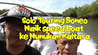 Video Naik speed boat ke Nunukan Kaltara, hari-22 Solo Touring Borneo download MP3, 3GP, MP4, WEBM, AVI, FLV Agustus 2018