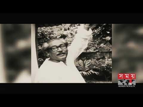যাকে বঙ্গবন্ধু সহায়তা করেছিলেন, তিনি ৬০ পাউন্ডের কেক কাটেন! | স্মরণে বঙ্গবন্ধু | Somoy TV
