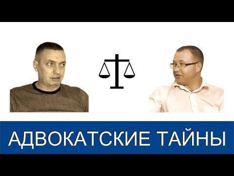 видео: Верховный Суд разъяснил РОЛЬ РАСПИСКИ
