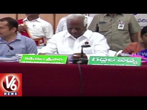 Dy CM Kadiyam Srihari Participates In Warangal Zilla Parishad Meeting | V6 News