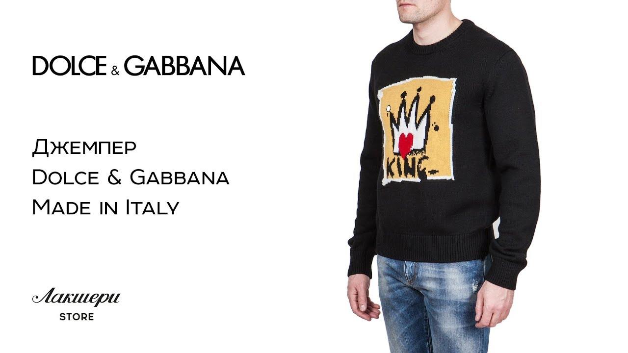 Мужская куртка от модного итальянского бренда Dolce&Gabbana: ID .