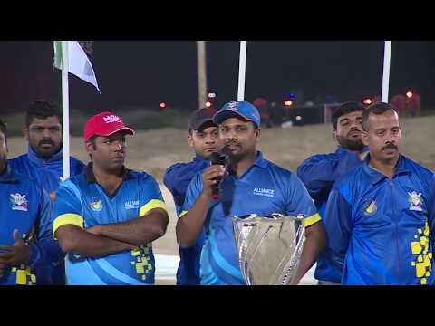 Alliance Indian Premier League Season 2 final 2018