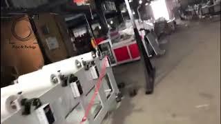 видео флаторезальная машина