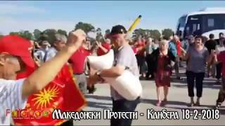 Macedonian Protests - Canberra 18-2-2018