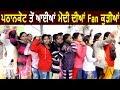 Modi In Punjab: देखिए क्यों Pathankot की Girls के लिए Rockstar हैं PM Modi