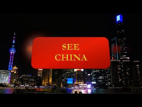 See China - Shanghai