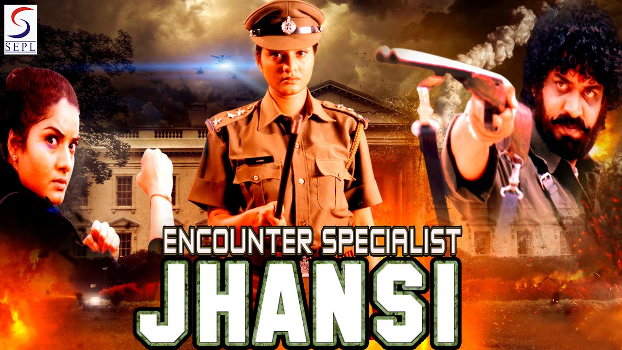 Encounter Specialist Jhansi - Dubbed Hindi Movies 2016 Full Movie HD l  Prema Neha