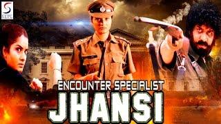Encounter Specialist Jhansi - एनकाउंटर स्पेशलिस्ट झांसी - Dubbed Hindi Movies Full Movie HD l Prema