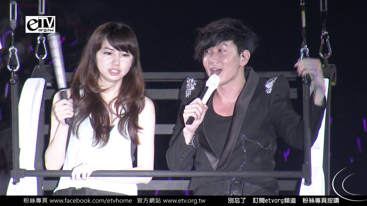 高空鞦韆與歌迷零距離 林俊傑 時線 世界巡迴演唱會 - YouTube