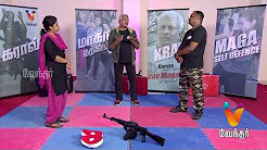 KRAV MAGA Self Defence 22-11-2017  Vendhar TV Show Online