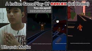 Indian Gameplay Of Roblox(Jail Break) //Part 1