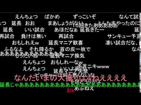 【ニコ実 】第89回センバツ 福井工大福井vs健大高崎 9回裏同点シーン【音声のみ】