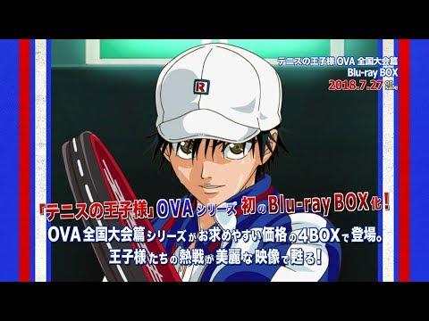 「テニスの王子様」の参照動画