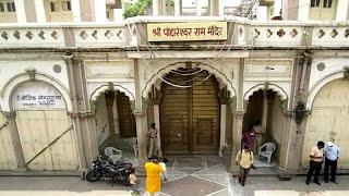 Nagpur: Ram Navami puja held at Poddareshwar temple following Covid-19 norms