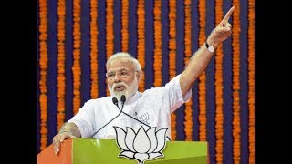 PM Modi Addresses Rally in Bhatapara, Chhattisgarh