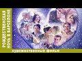 Рождественская Ночь в Барселоне Смотреть Комедии Лучшие Комедии Фильм 2017 Новинки 2017 mp3
