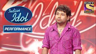 आख़िर क्यों उतारी Kailash ने खुद की नकल? | Indian Idol Season 4