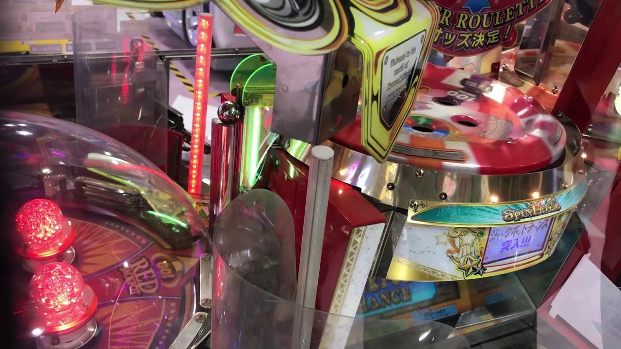 Spin Fever 3 奇遇 @ 香港美國冒險樂園 - 尖沙咀海港城分店 ( 7 Aug 2018 ) - YouTube